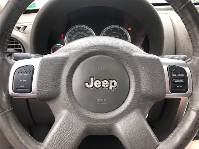 2006 Jeep Liberty Limited (Stk: 6679A) in Hamilton - Image 16 of 18