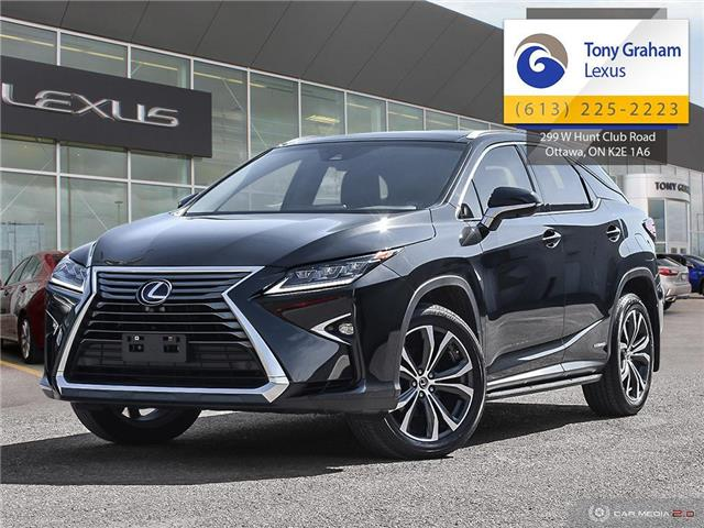 2019 Lexus RX 450h Base (Stk: P8223) in Ottawa - Image 1 of 30