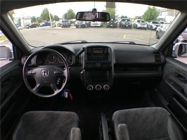 2004 Honda CR-V EX AWD ALLOY WHEELS, ROOF RACK, STEERING WHEEL CON (Stk: 40264B) in Brampton - Image 14 of 23