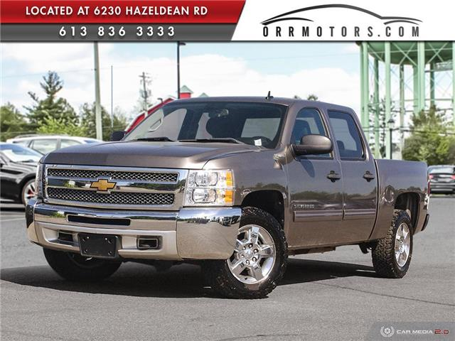 2013 Chevrolet Silverado 1500 Hybrid Base (Stk: 5571) in Stittsville - Image 1 of 24
