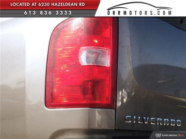 2013 Chevrolet Silverado 1500 Hybrid Base (Stk: 5571) in Stittsville - Image 10 of 24