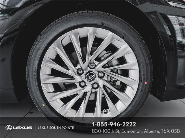 2019 Lexus ES 300h Base (Stk: L900585) in Edmonton - Image 6 of 12