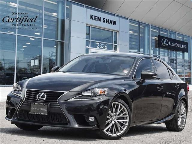 2016 Lexus IS 300 Base (Stk: 16343A) in Toronto - Image 1 of 20