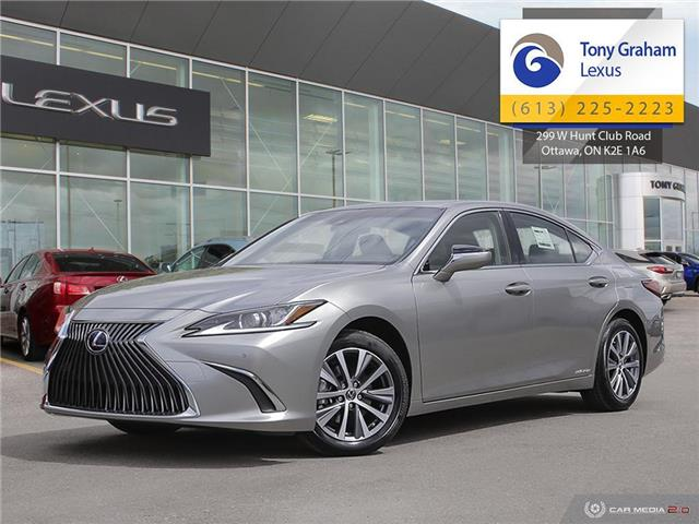 2019 Lexus ES 300h Base (Stk: P8492) in Ottawa - Image 1 of 27