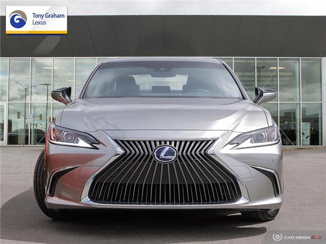 2019 Lexus ES 300h Base (Stk: P8492) in Ottawa - Image 2 of 27