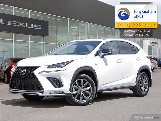 2020 Lexus NX 300 Base (Stk: P8504) in Ottawa - Image 1 of 27