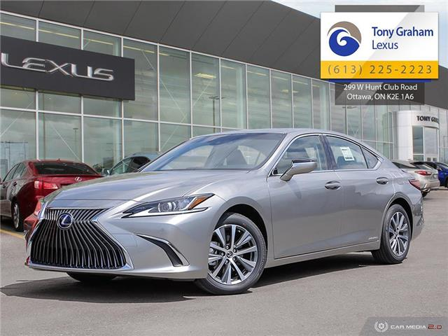 2019 Lexus ES 300h Base (Stk: P8491) in Ottawa - Image 1 of 27