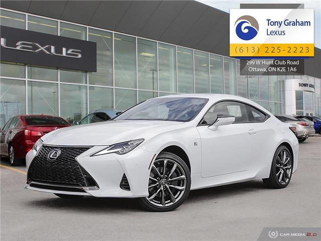 2019 Lexus RC 350 Base (Stk: P8505) in Ottawa - Image 1 of 27