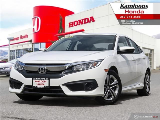 2017 Honda Civic LX 2HGFC2F63HH000799 14255A in Kamloops