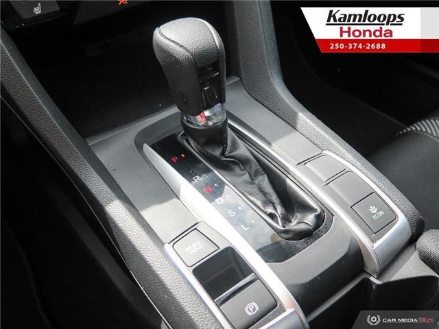 2017 Honda Civic LX (Stk: 14255A) in Kamloops - Image 19 of 25
