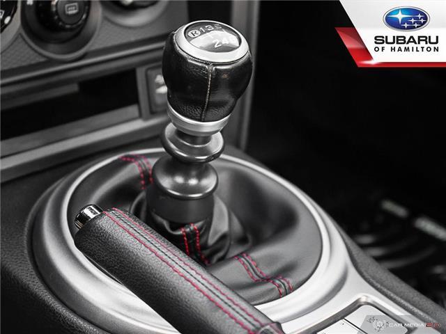 2015 Subaru BRZ Sport-tech (Stk: U1475) in Hamilton - Image 12 of 27