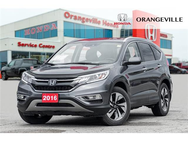 2016 Honda CR-V Touring (Stk: P19081A) in Orangeville - Image 1 of 21