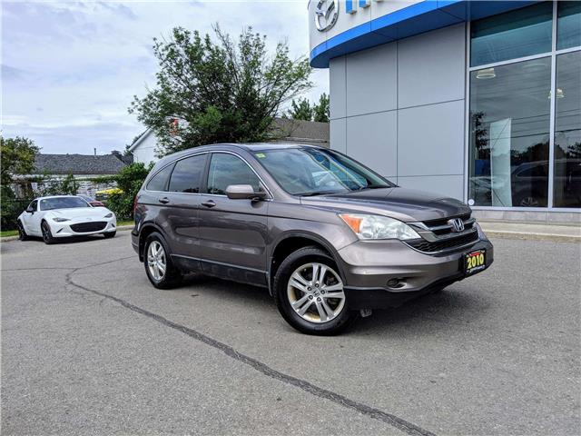 2010 Honda CR-V EX Get it while it's HOT!! at $12995 for