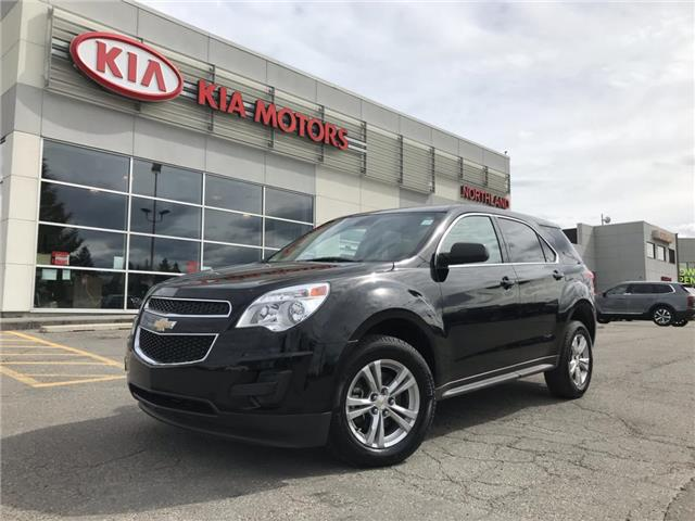 2015 Chevrolet Equinox LS (Stk: P0285) in Calgary - Image 1 of 23