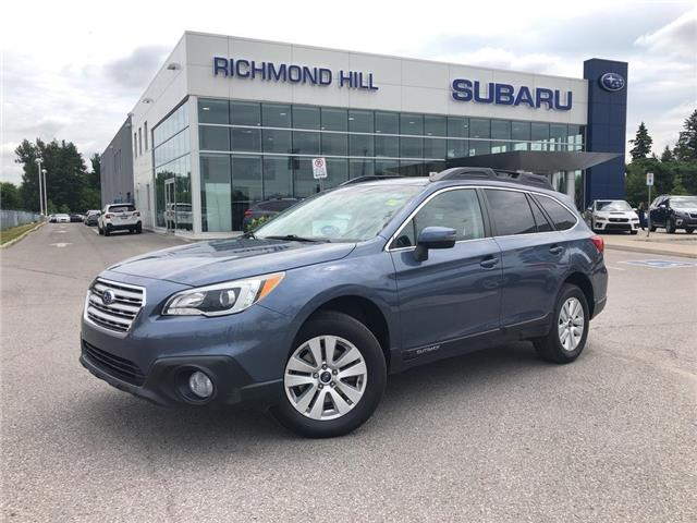 2015 Subaru Outback 2.5i Touring Package (Stk: P03830) in RICHMOND HILL - Image 1 of 23
