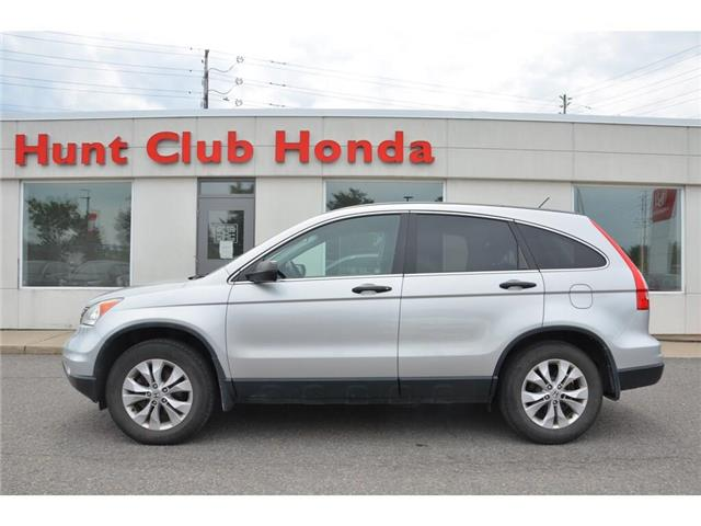 2011 Honda CR-V LX (Stk: Z00720A) in Gloucester - Image 1 of 20