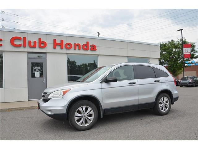 2011 Honda CR-V LX (Stk: Z00720A) in Gloucester - Image 2 of 20