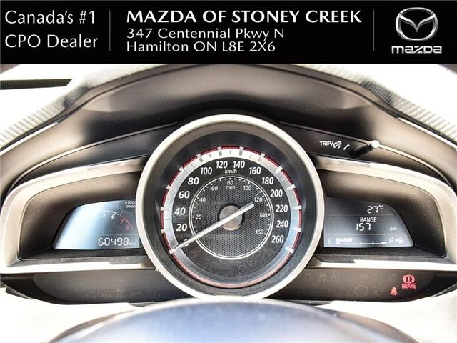 2015 Mazda Mazda3 GS (Stk: SU1247) in Hamilton - Image 23 of 24