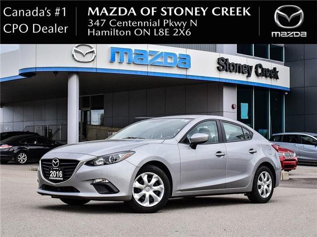 2016 Mazda Mazda3 GX (Stk: SU1255) in Hamilton - Image 1 of 23