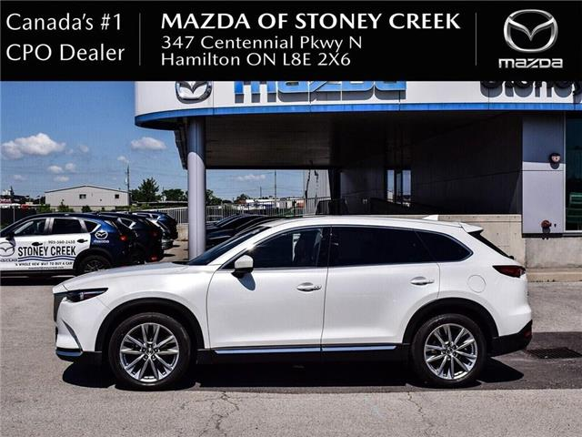2018 Mazda CX-9 Signature (Stk: SU1259) in Hamilton - Image 4 of 29