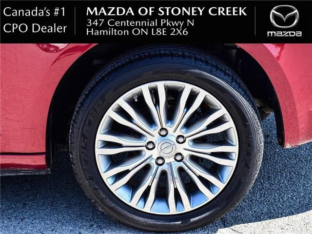 2012 Chrysler 200 Limited (Stk: SU946A) in Hamilton - Image 8 of 24