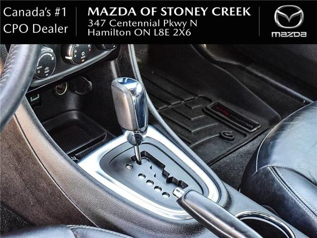 2012 Chrysler 200 Limited (Stk: SU946A) in Hamilton - Image 13 of 24