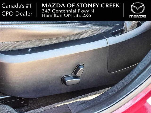 2012 Chrysler 200 Limited (Stk: SU946A) in Hamilton - Image 15 of 24