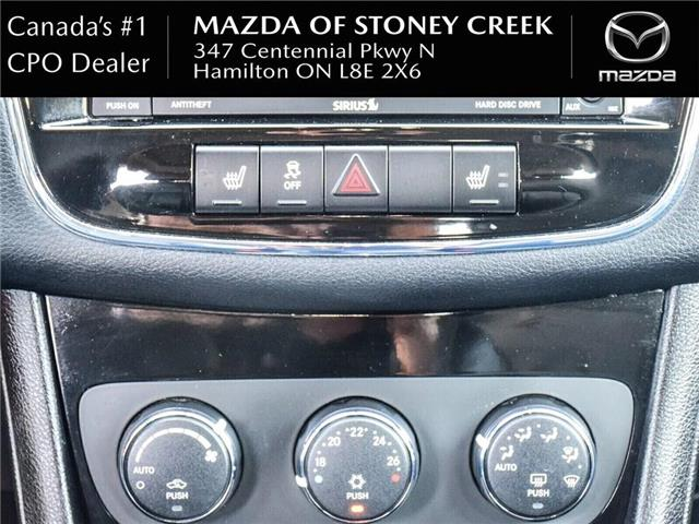 2012 Chrysler 200 Limited (Stk: SU946A) in Hamilton - Image 20 of 24
