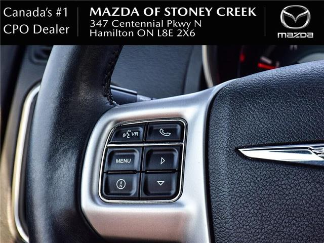 2012 Chrysler 200 Limited (Stk: SU946A) in Hamilton - Image 21 of 24