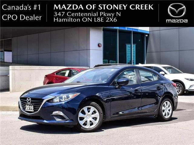 2016 Mazda Mazda3 GX (Stk: SU1296) in Hamilton - Image 1 of 25