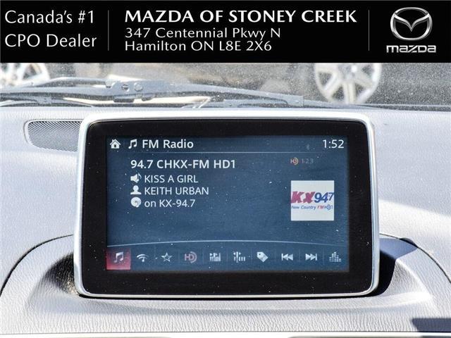 2015 Mazda Mazda3 GS (Stk: SU1289) in Hamilton - Image 15 of 20