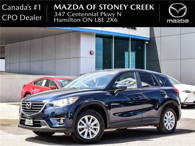 2016 Mazda CX-5 GS (Stk: SU1295) in Hamilton - Image 1 of 26