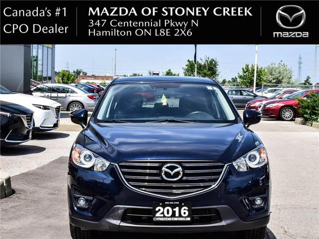 2016 Mazda CX-5 GS (Stk: SU1295) in Hamilton - Image 2 of 26