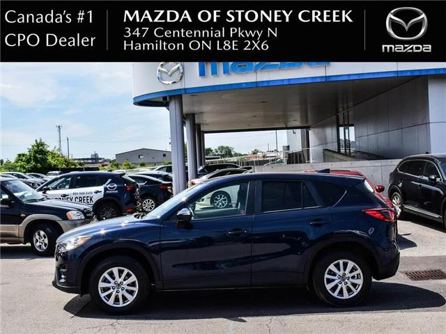 2016 Mazda CX-5 GS (Stk: SU1295) in Hamilton - Image 3 of 26