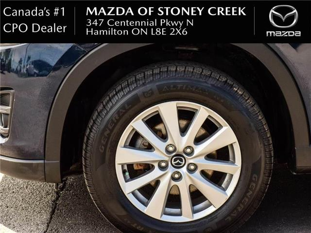 2016 Mazda CX-5 GS (Stk: SU1295) in Hamilton - Image 7 of 26