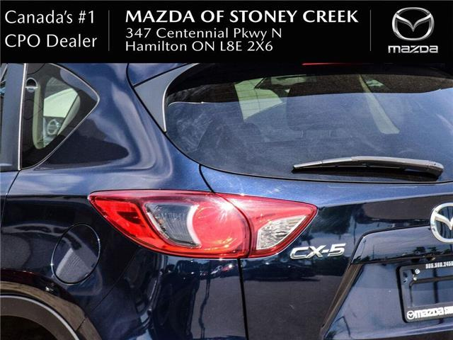 2016 Mazda CX-5 GS (Stk: SU1295) in Hamilton - Image 9 of 26