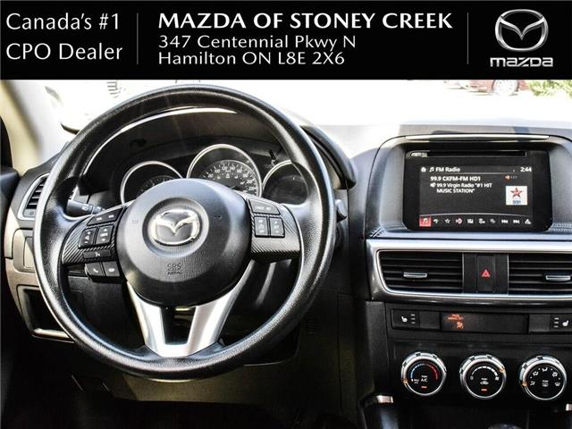 2016 Mazda CX-5 GS (Stk: SU1295) in Hamilton - Image 18 of 26