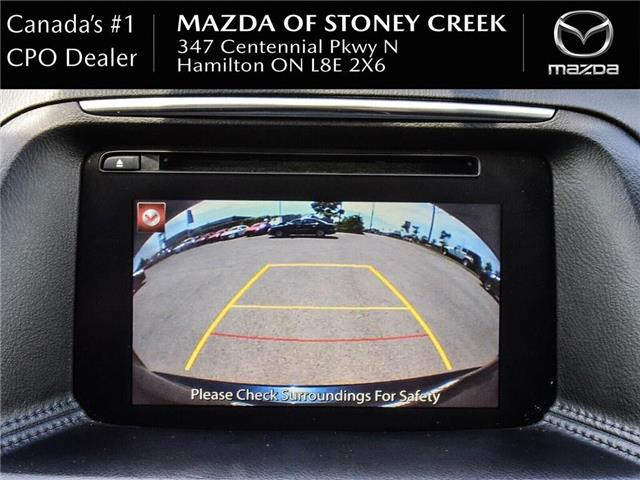 2016 Mazda CX-5 GS (Stk: SU1295) in Hamilton - Image 26 of 26