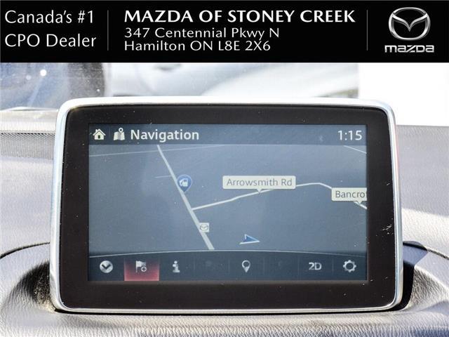 2016 Mazda Mazda3 GX (Stk: SU1291) in Hamilton - Image 22 of 25
