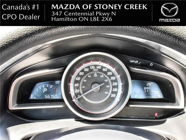 2016 Mazda Mazda3 GX (Stk: SU1291) in Hamilton - Image 24 of 25