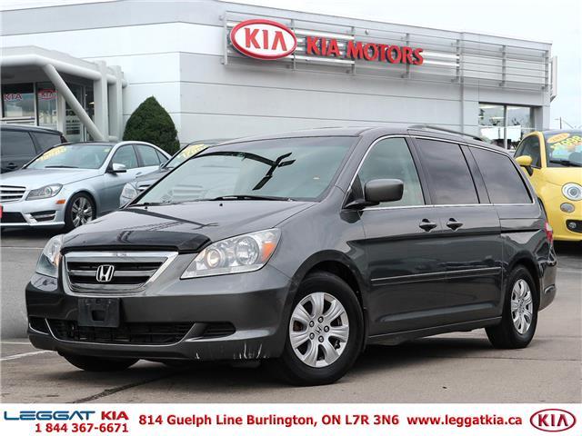2007 Honda Odyssey EX (Stk: 2399A) in Burlington - Image 1 of 20