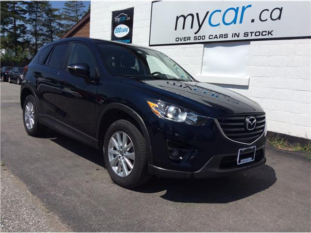 2016 Mazda CX-5 GS (Stk: 191073) in Kingston - Image 1 of 21
