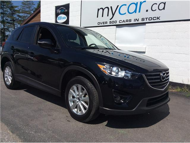 2016 Mazda CX-5 GS (Stk: 191078) in Richmond - Image 1 of 20
