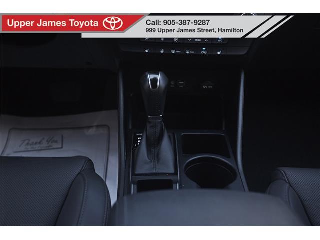 2018 Hyundai Tucson  (Stk: 81272) in Hamilton - Image 15 of 20
