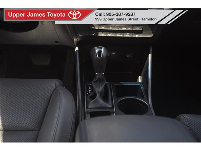 2018 Hyundai Tucson  (Stk: 81269) in Hamilton - Image 16 of 21
