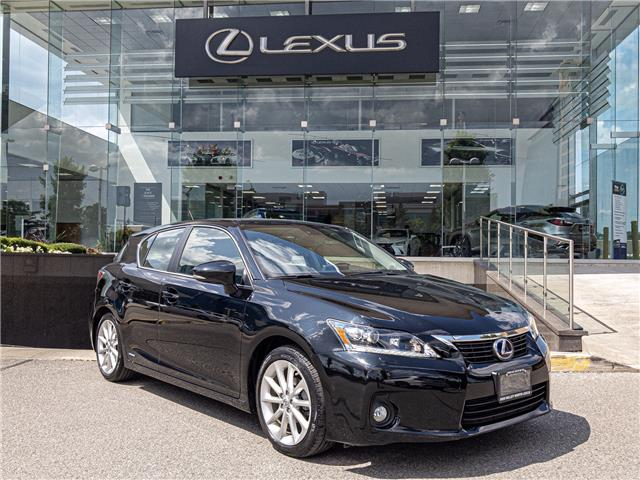 2013 Lexus CT 200h Base (Stk: 28532A) in Markham - Image 2 of 25