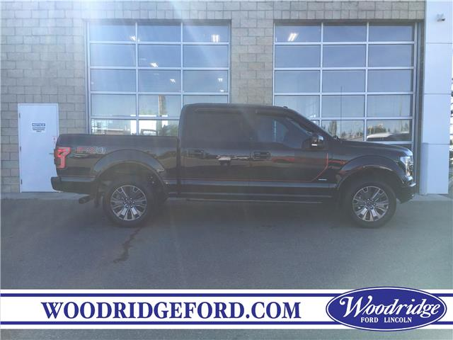 2016 Ford F-150 Lariat (Stk: K-2433A) in Calgary - Image 2 of 20