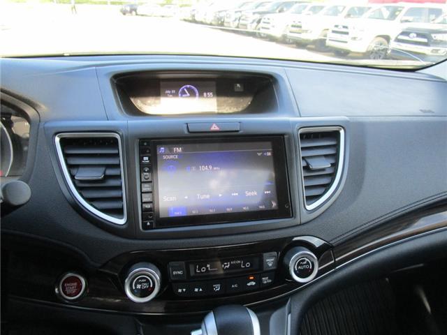 2015 Honda CR-V EX-L (Stk: 1990131) in Moose Jaw - Image 29 of 37