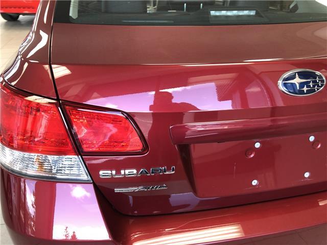 2013 Subaru Legacy 2.5i Limited Package (Stk: ) in Ottawa - Image 8 of 20