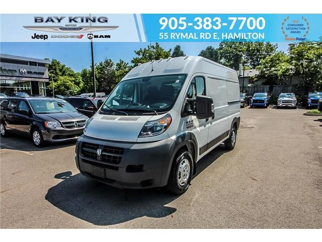 2018 RAM ProMaster 2500 High Roof (Stk: 6890R) in Hamilton - Image 1 of 25